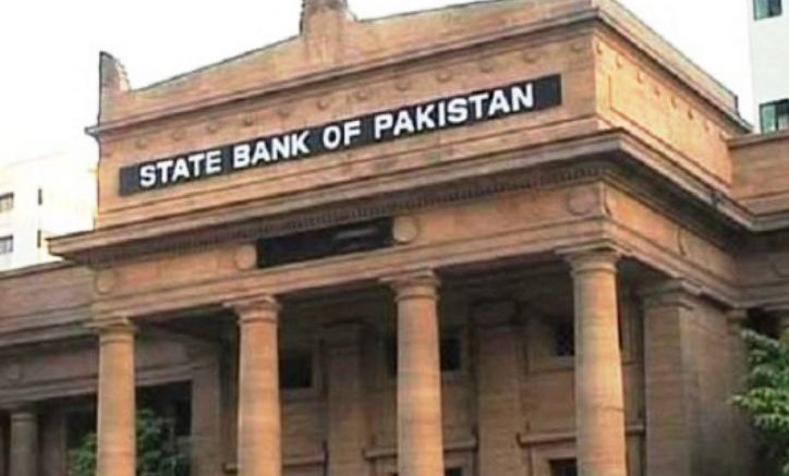 SBP launches campaign for National Financial Literary Program on January 15